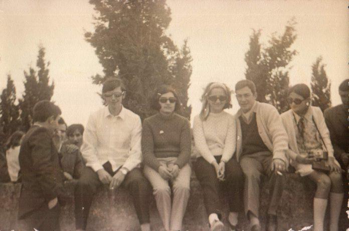 ROMERIA - 1965