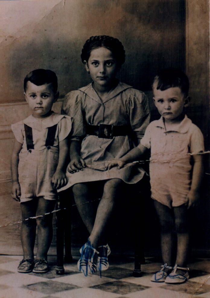 HERMANOS Y PRIMOS - 1943