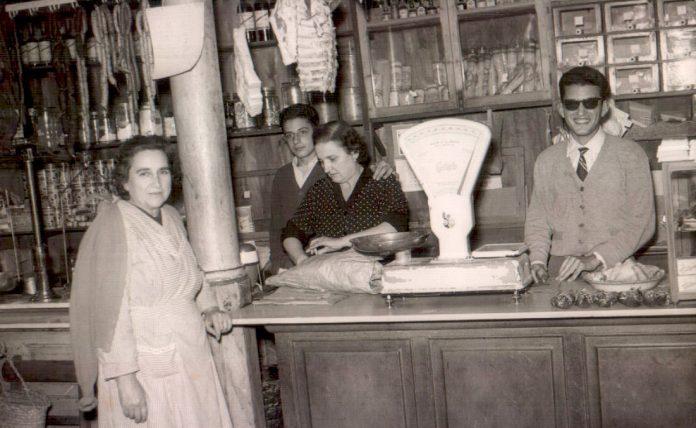 BOTIGA - 1960
