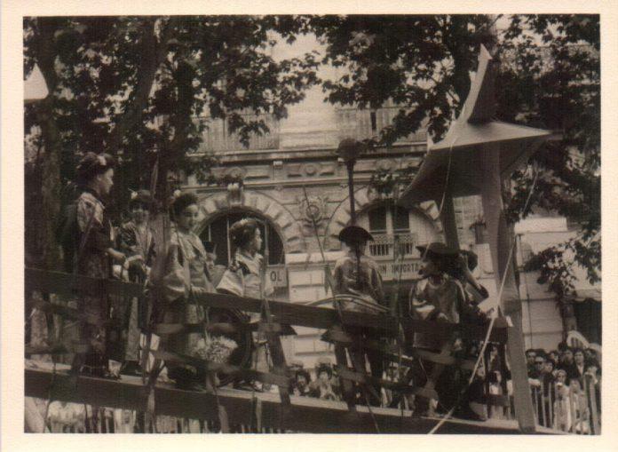 CHINITOS MANDARINES - CARNAVAL - 1942