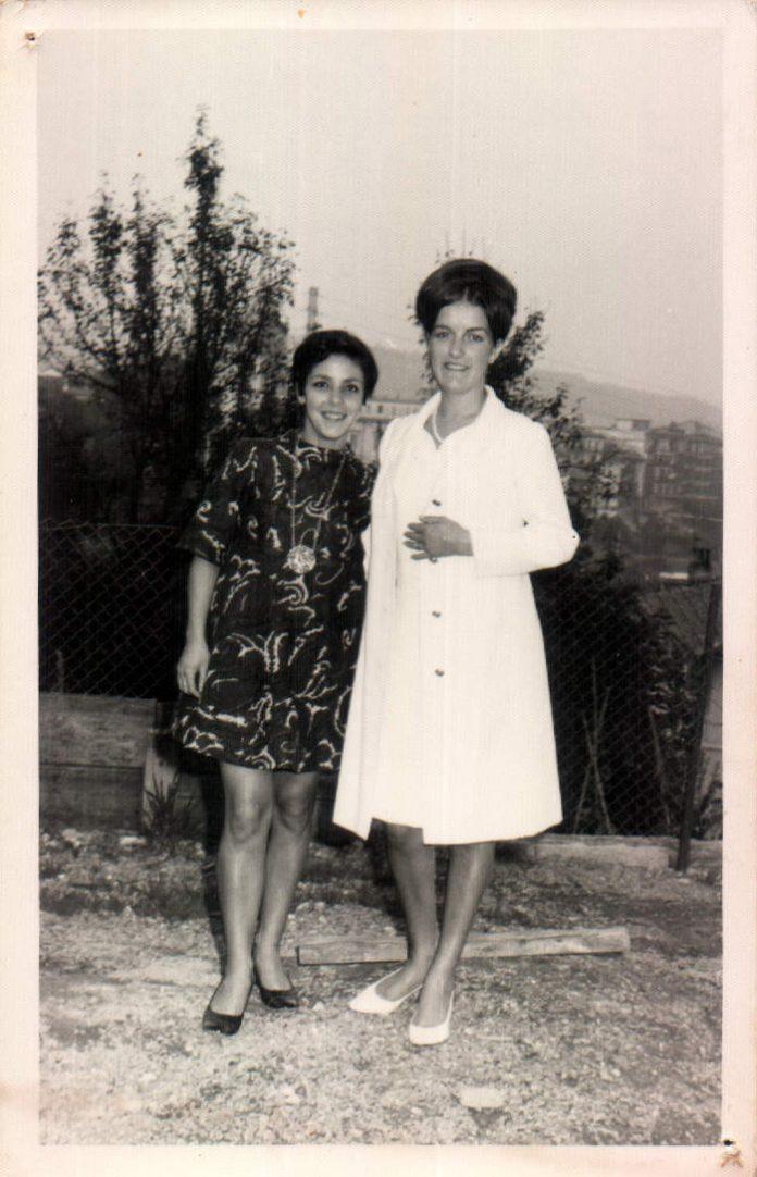BODA DE MI AMIGA JUANA - 1970