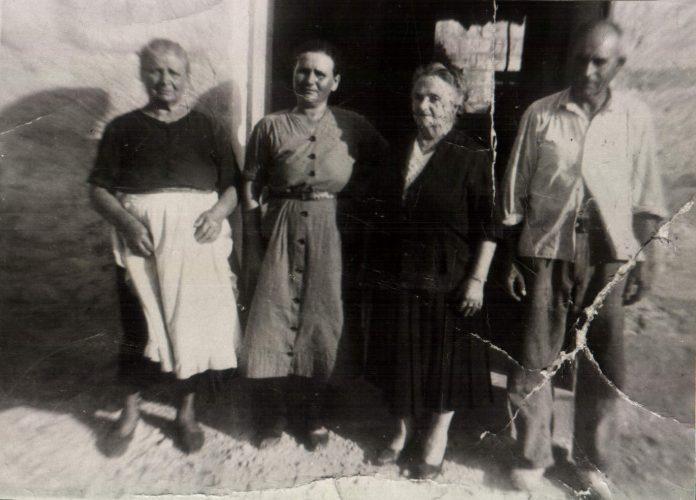 FAMILIA - 1962