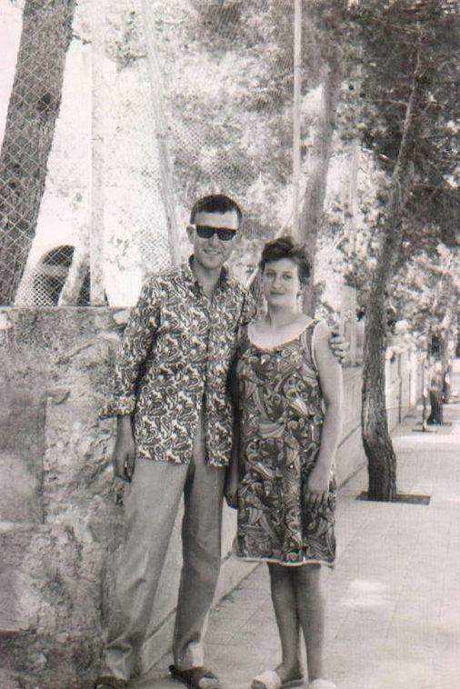 CORTEJANDO - 1968