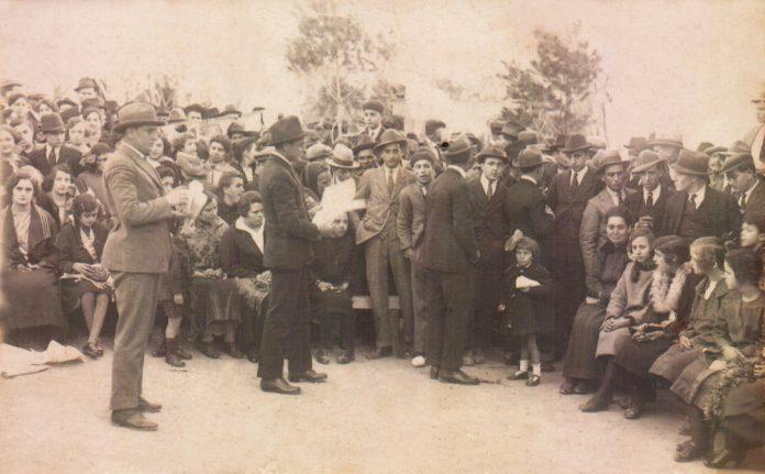 GRUPO BAILE - 1920