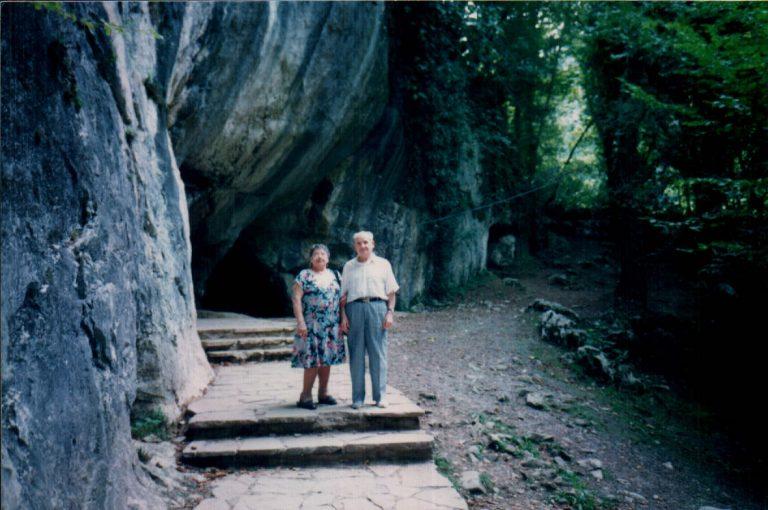 De vacaciones en Cantabria – 1985