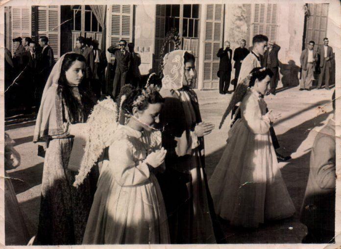 COMUNIO DE MA MARE - 1955
