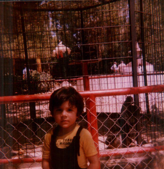NIN AL SAFARI - 1978