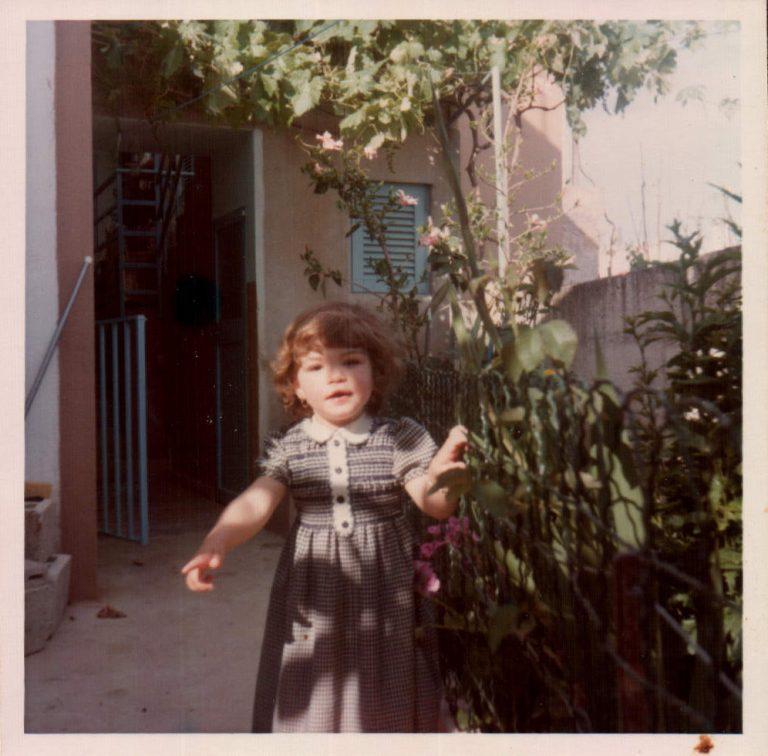 Niña – 1980