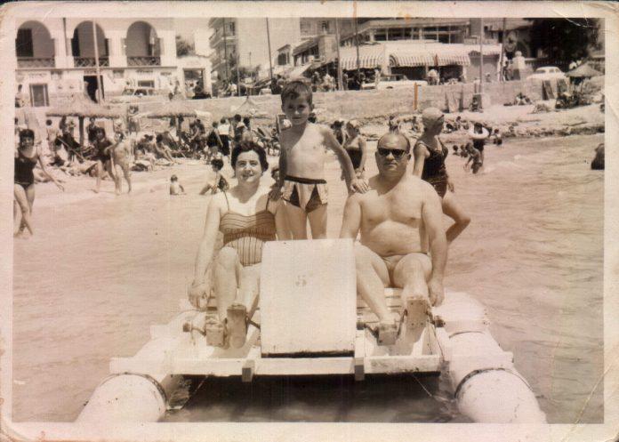 DIA DE PLAYA - 1965