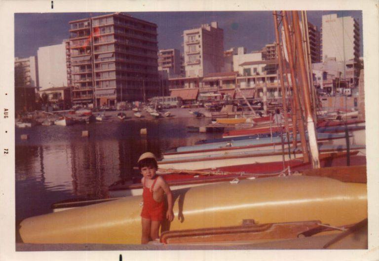 Mi hijo (Arenal) – 1970