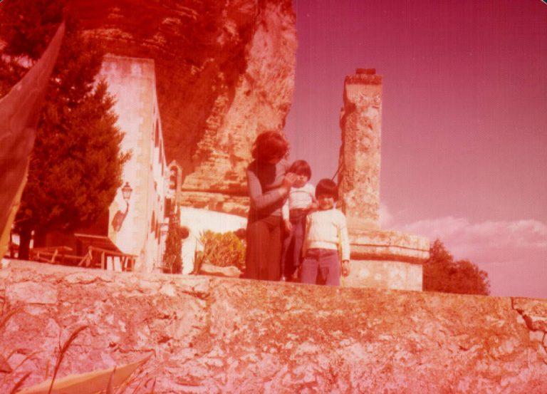 Familia – 1974