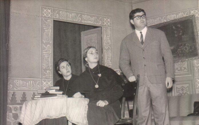 COMEDIA - 1970