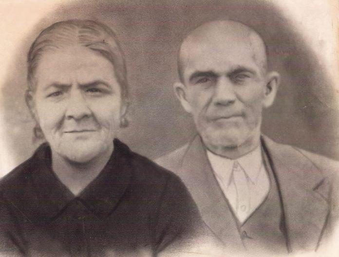 PAREJA - 1919