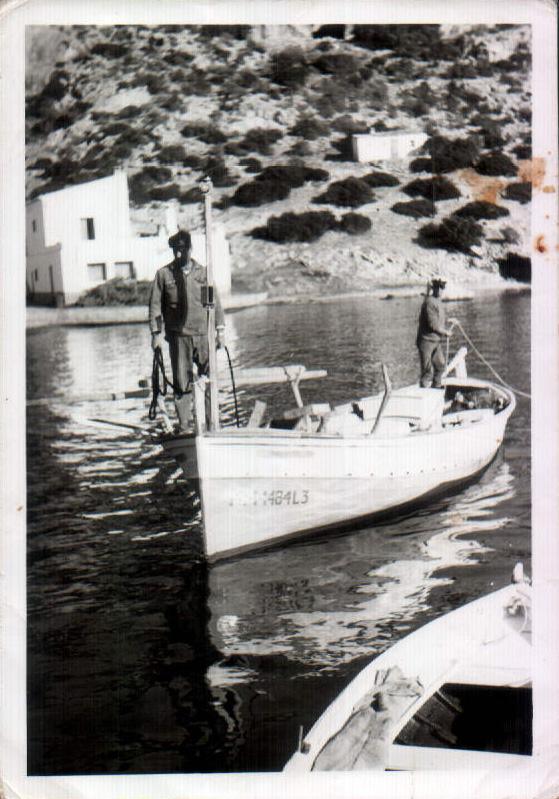 Papá trabajando (Cabrera) 1969