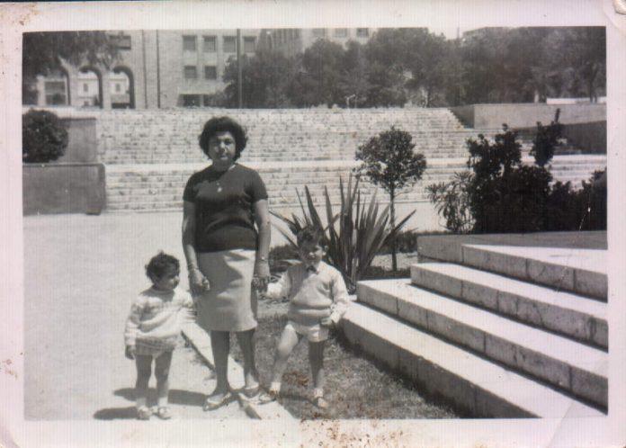 TIA, PRIMO, PETRA - 1964