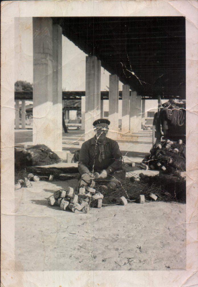 ABUELO - 1964