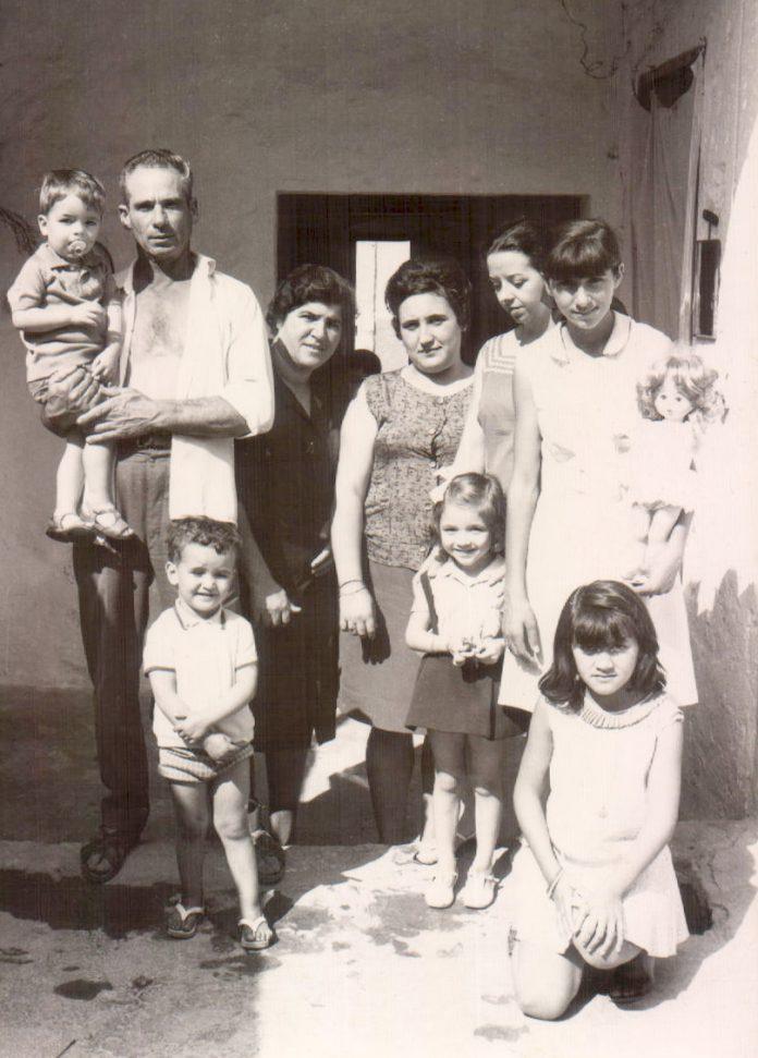 FAMILIA - 1971