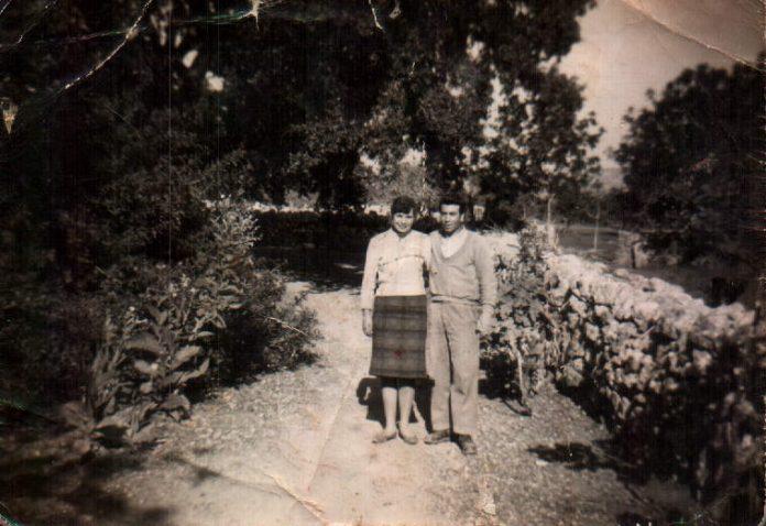 PAREJA NOVIOS - 1947