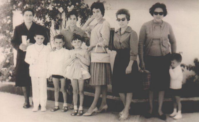 COMUNION - 1963