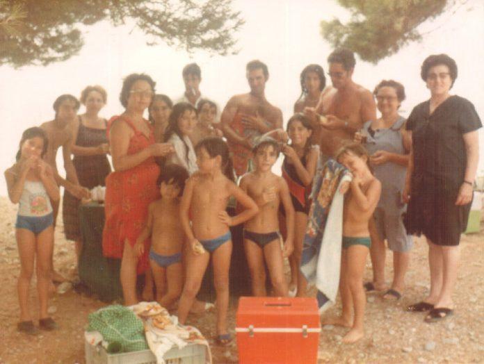 DIA DE PLAYA - 1979