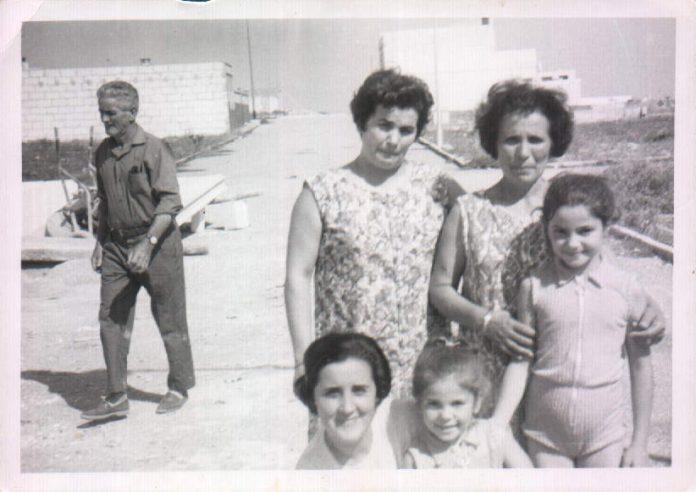 FAMILIA - 1966