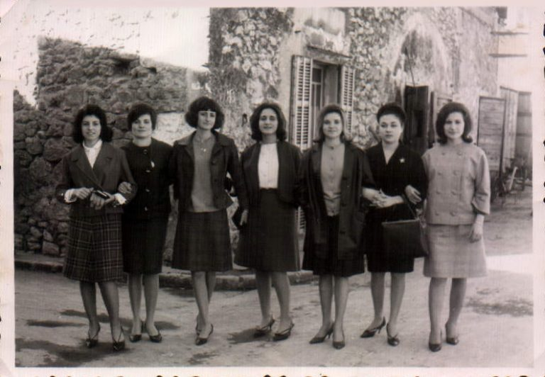 Amigas – 1954