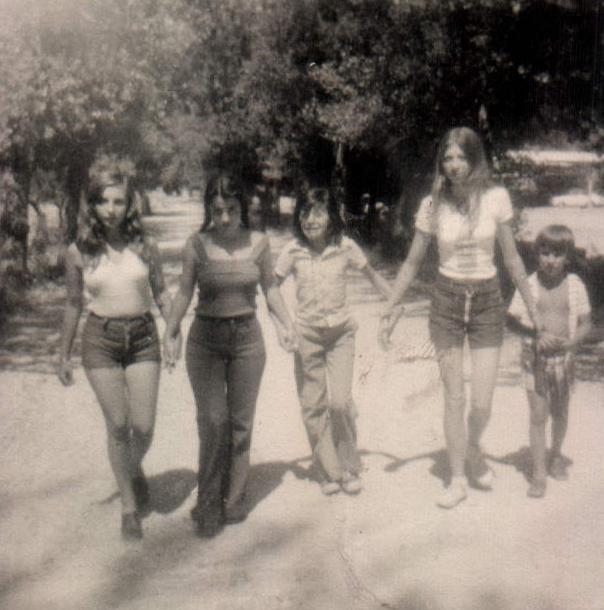 Grup d´amics (Sant Jordi) 1974