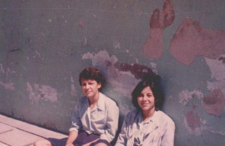 Dones assegudes (Sant Jordi) 1977