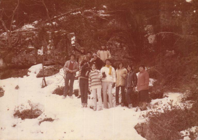 Grup d´amics – 1979